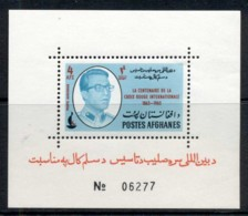 Afghanistan 1963 Red Crescent MS MLH - Afghanistan