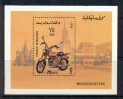 Afghanistan 1985 Motorcycle MS MUH - Afghanistan