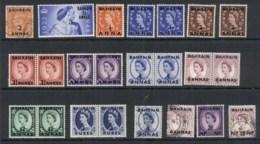 Bahrain 1950's On Assorted Opts On BG FU/MUH - Bahrain (1965-...)