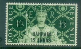Bahrain 1953 Coronation 12a MLH Lot77369 - Bahrain (1965-...)