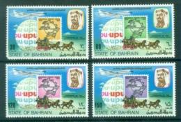 Bahrain 1974 UPU Centenary MUH - Bahrain (1965-...)