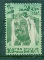 Bahrain 1976 300f Emir Sheikh Isa Bin Salman Al Khalifa FU Lot77380 - Bahrain (1965-...)