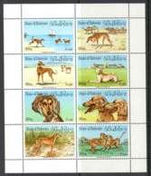Bahrain 1977 Dogs MS MUH Lot4912 - Bahrain (1965-...)