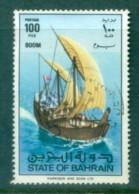 Bahrain 1979 Dhow FU Lot77377 - Bahrain (1965-...)