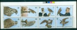 Bahrain 1980 Falcons Blk 8 (folded) MUH Lot81685 - Bahrain (1965-...)