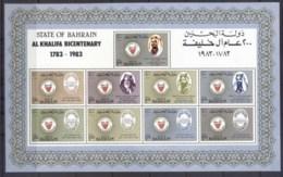 Bahrain 1983 Al Khalifa Dynasty Sheetlet MUH - Bahrain (1965-...)