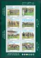 Bahrain 1992 Horse Racing Sheetlet MUH - Bahrain (1965-...)