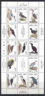 Bahrain 1993 Migratory Birds, Waterbirds Sheetlet MUH - Bahrein (1965-...)