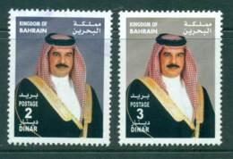 Bahrain 2002 2,3d Emir Hamad FU Lot26461 - Bahrain (1965-...)