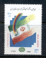 Middle East 1997 Revolution 18th Anniv. MUH - Iran