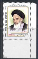 Middle East 1998 Khomeini MUH - Iran