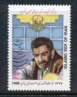 Middle East 1998 Poet MUH - Iran