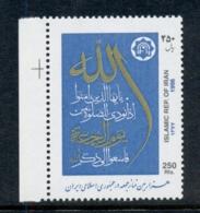 Middle East 1998 Public Prayer MUH - Iran