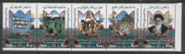 Middle East 1998 Revolution 18th Anniv. MUH - Iran