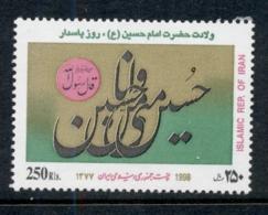 Middle East 1998 Sacred Defense Week MUH - Iran