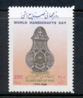 Middle East 1998 World Handicrafts Day MUH - Iran