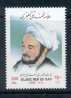Middle East 1999 Ayatollah Jataru MUH - Iran