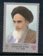 Middle East 1999 Khomeini Death Anniv. MUH - Iran