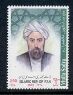 Middle East 1999 Mullah Sadra MUH - Iran