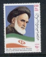 Middle East 1999 Revolution 20th Anniv. MUH - Iran