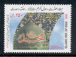 Middle East 1999 Unity Week MUH - Iran