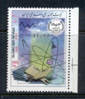 Middle East 2000 University Jihad Movement MUH - Iran