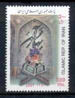 Middle East 2001 Spirit Of The Holy Koran MUH - Iran