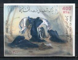 Middle East 2002 Imam Homeini MUH - Iran