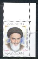 Middle East 2002 Khomeini MUH - Iran
