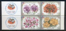 Middle East 2002 Philakorea, Flowers MUH - Iran