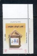 Middle East 2003 Books, Children & Family MUH - Iran