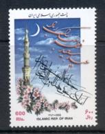 Middle East 2003 Eid MUH - Iran