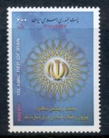 Middle East 2004 Revolution 25th Anniv MUH - Iran