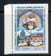 Middle East 2005 Philosopher MUH - Iran