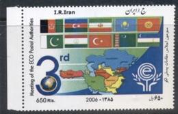 Middle East 2005 Postal Authorities MUH - Iran
