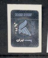 Middle East 2006 Hologram MUH - Iran