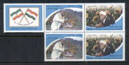 Middle East 2007 Tadjikistan Joint Issue MUH - Iran