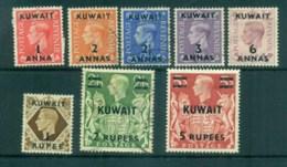 Kuwait 1938-49 KGVI Opts Asst MLH/FU Lot73737 - Kuwait