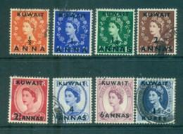 Kuwait 1957 QEII Opts Asst(2.5a Thin) MLH Lot73745 - Kuwait