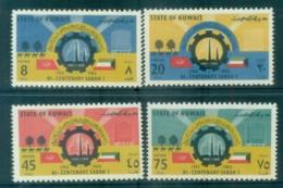 Kuwait 1962 Death Of Sultan Anniv. MUH Lot77348 - Kuwait
