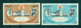 Kuwait 1962 Mubarakiya School MLH Lot73750 - Kuwait