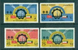 Kuwait 1962 Sabah Dynasty MLH Lot73755 - Kuwait