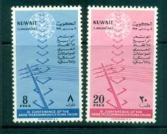 Kuwait 1962 Telecommunications MLH Lot73751 - Kuwait