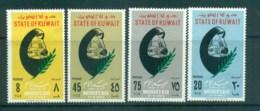 Kuwait 1963 Mothers Day MLH Lot73756 - Kuwait