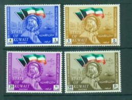Kuwait 1963 National Day MLH Lot73759 - Kuwait