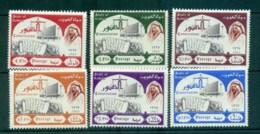Kuwait 1963 Promulgation Of Constitution MLH Lot73762 - Kuwait