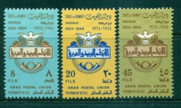 Kuwait 1964 APU Permanent Office MLH Lot73770 - Kuwait