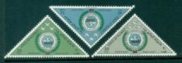 Kuwait 1964 National Day MUH Lot29323 - Kuwait