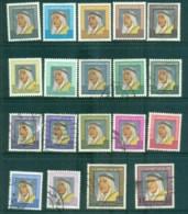 Kuwait 1964 Sheik Abdullah (faults) MLH/FU Lot73764 - Kuwait
