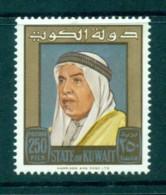 Kuwait 1964 Sheik Abdullah 250f MLH Lot73761 - Kuwait